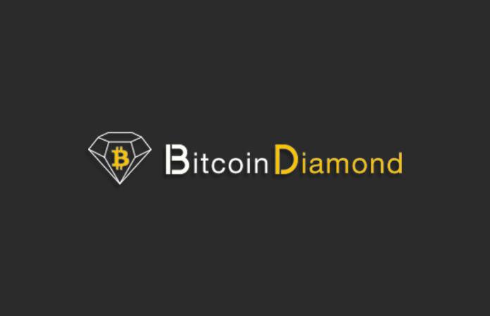 bitcoin-diamond-696x449
